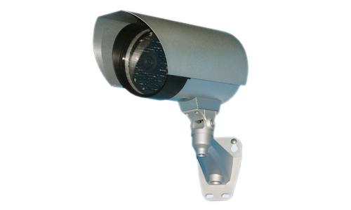 Camera chống trộm Avtech KPC149E,phần mềm quản lý bán hàng, phan mem quan ly ban hang